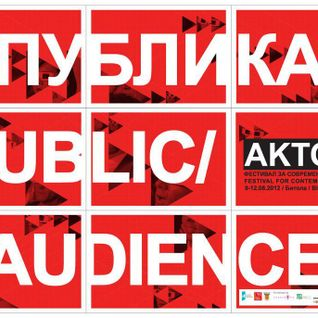 Dejan Dex @ AKTO7 Festival  (Oficerski Dom , Bitola) 09.08.2012