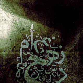 Arabic Mix 1