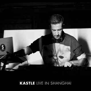 Live In Shanghai (Yeti Out, 02/09/16)