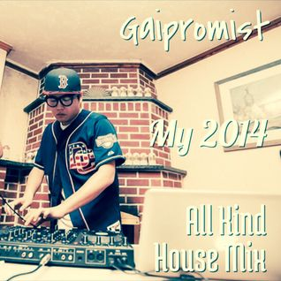 2014 (All Kind House Set)