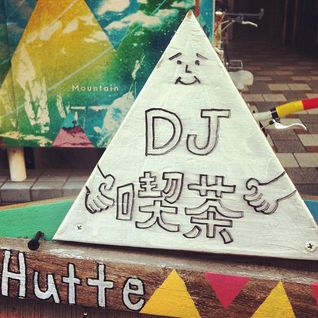 JusoChillWave Mix @ChillMountainHutte 2012/06/08/PM10:00