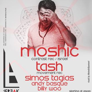 Andy Basque - Live at Club Le Freak Thessaloniki - Opening for Moshic 22.03.2014