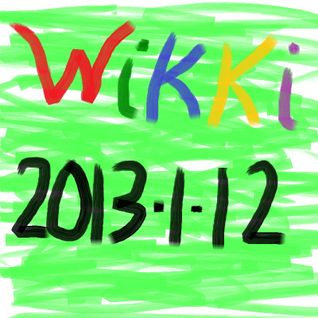 Wikki-Mix 2013/01/12