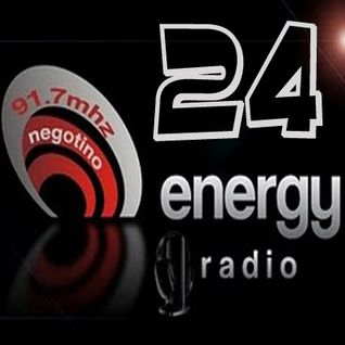 Emilijano - Mix Session 24 part1 @ Energy Radio (8 April 2011)