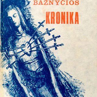 Diskusija: Pilietiškumo sala: Lietuvos  Katalikų Bažnyčios  kronika (1972-1989)