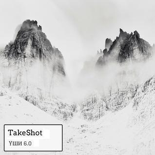 TakeShot - YШИ 6.0