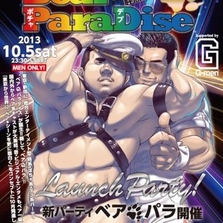 "DJMIX by Jun_Tk_2013/05Oct @""Bear ParaDise""Party,Tokyo (Edited)"