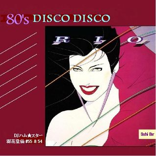 80's Disco mix -DJ HAMU★STAR live mix at UKATOSEN #55 and #54-