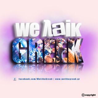 NonStop TRAX by We Like Greek vol2