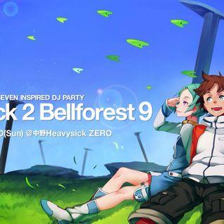 Back 2 Bellforest spec9同録 NOMY