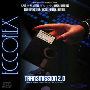Nmesh - EccoPlex© (Transmission 2.0) (Guest Mix, 06/22/14) [2014]