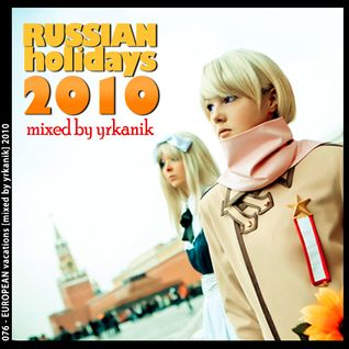 #077 Russian Holidays [mixed by Юrkanik] 2010