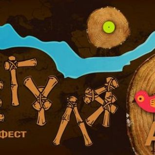 Neolithicvox - Egulya fest promo psytrance mix 2013