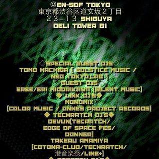 TECHRATCH VOL.33 [TOKYO STYLE] @EN-SOF TOKYO, (2014.1.11)