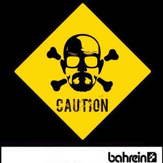 May Mc Laren @ 'Caution', at Club Bahrein (Funky Room) | July 8th, 2012