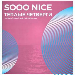 Soon Nice DJ's (DJ Slava Flashback) @ Microbe 21.01.2016