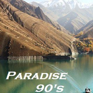 Paradise 90s