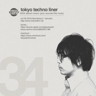 Tokyo Techno Liner EP034 - SATOSHI IMANO