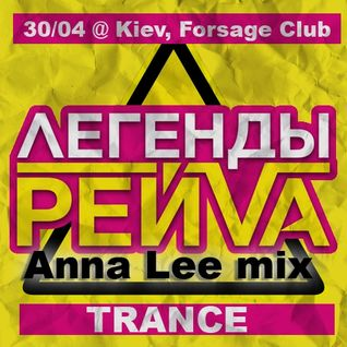 LEGENDS OF RAVE MIX @ Kiev - Forsage Club (30.04.2014)