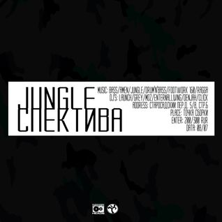 Launch - Jungleспектива [ Clockwork Heads Special ]