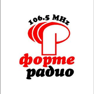 Discussing ACTA on Forte Radio Shumen