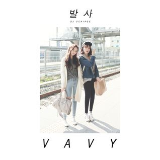 DJ UCHIAGE / V A V Y
