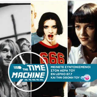 The Time Machine - 90s Part1 with Eva Boudouri