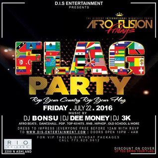 DJ DEE MONEY LIVE AT AFROFUSION FRIDAYS AT RIO - JULY22