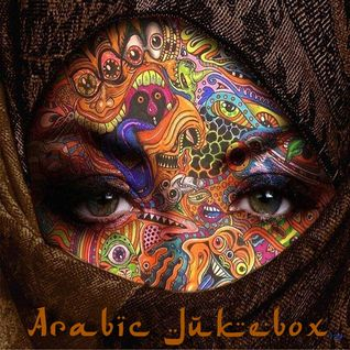 Arabic  Jukebox