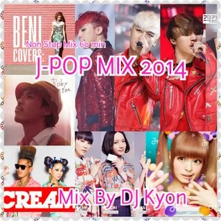 J-POP MIX 2014 Mixed By Dj DoG
