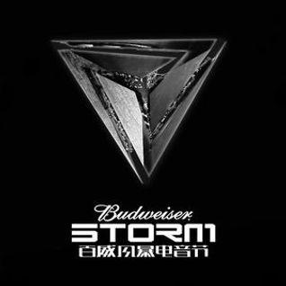 Hardwell @ Storm Electronic Music Festival Shanghai, China 2016-10-02