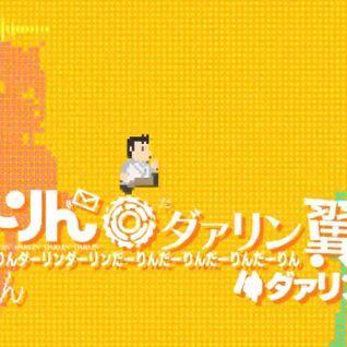 anime_mix5