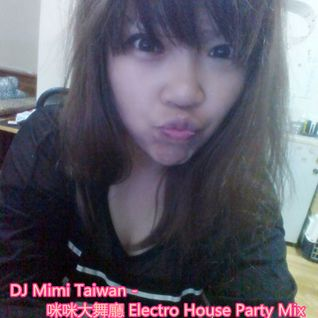 DJ Mimi Taiwan - 咪咪大舞廳 Electro House Party Mix
