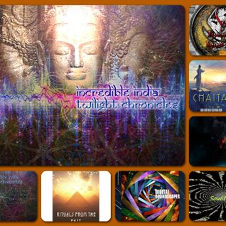 Cosmic Brahma Releases 2015