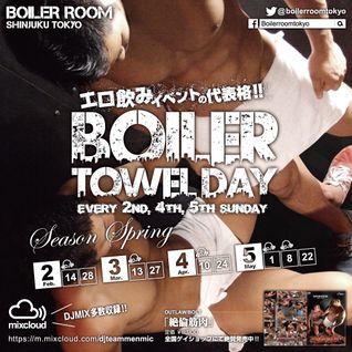 BOILER TOWEL DAY feat.MADONNA @boilerroomtokyo_14. feb. 2016
