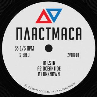 Plastmasa (S01_E10) @ Radio SKOVORODA, 18.07.16