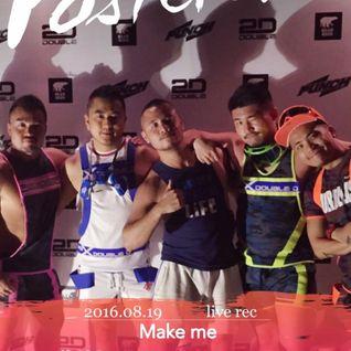 2016.08.19 live rec-Make me