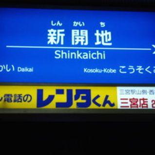 ラジオ関西『夜のピンチヒッター』4thシーズン#3(2014.05.20)