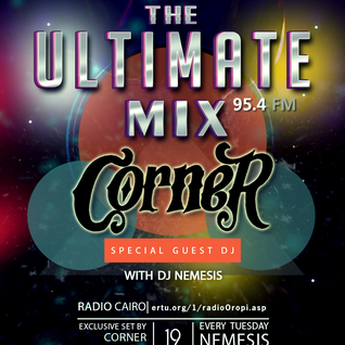 Nemesis - The Ultimate Mix Radio Show (051) 12/01/2016 (Guest Corner)