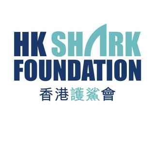 007 What's Your Stattus? Bertha Lo & Alex Hofford / HK Shark Foundation