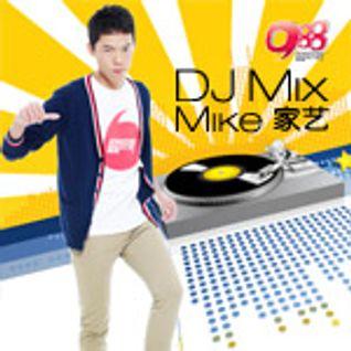 DJ Mix 05-01-2013