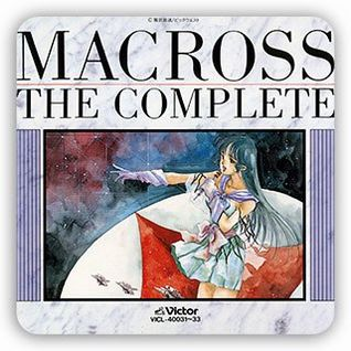 Macross - Global Gathering contest mix
