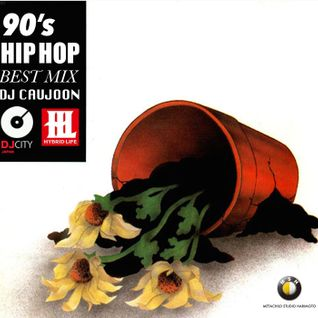 90's Hip Hop - Best Mix # 2 - DJ Caujoon