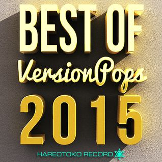 BEST OF 2015 ver.pops