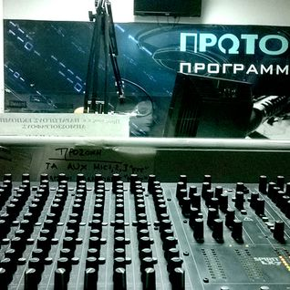 METALZONE RADIO SHOW ERTOPEN 20/09/2016