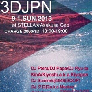 『3DJPN Vol.4』 Reproduction mix