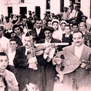 [2.10] Αλλόφωνα του Αιγαίου: Πρακτικές, τραγούδια & χορευτικά δρώμενα του γάμου στη Νάξο (Μέρος Α΄)