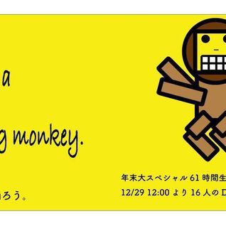 C-LES Streaming -快活音芸集団放送 年末配信2015 年末大スペシャル61時間生放送 DJ CHiE Nakajima 4H DJ mix.