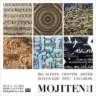 Mojiten - Audio Calligraphy