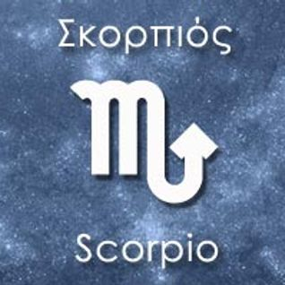 MrScorpio's 2015 Black Athena Birthday Mix - MrScorpio Mix Series